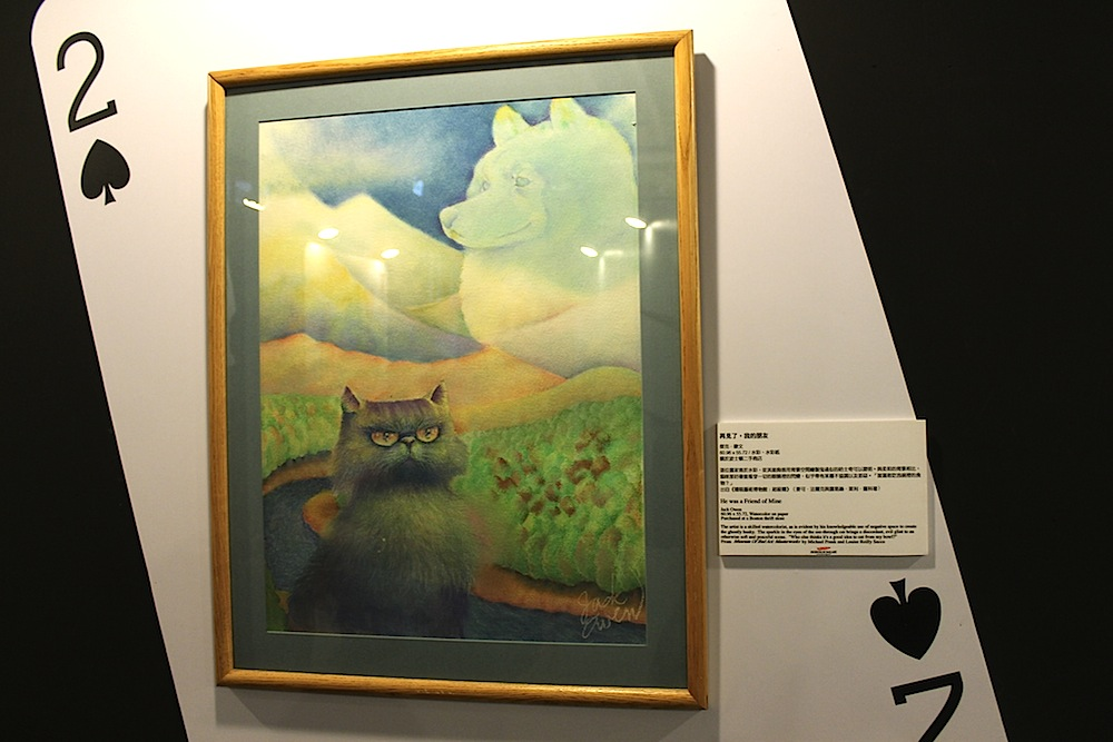 A piece of artwork from the Museum of Bad Art on display in Taiwan. Courtesy of Connie Ma.