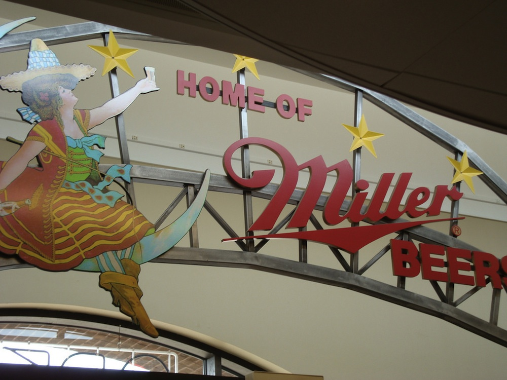 MillerCoors brewery tour - a cheap Father's Day delight